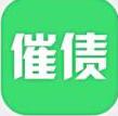 王尼玛暴走催债官网版软件app下载安装 v1.0