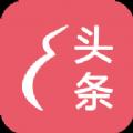 孕头条官网app手机版下载 v0.1.0