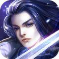 剑指天下3D手游官方唯一网站 v1.0.0