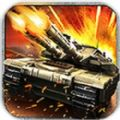 超3D坦克战斗中文游戏安卓版(Ultra Tank Battle 3D) v1.0.0
