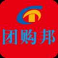团购邦app官方下载安装手机版 v0.0.23