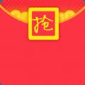 云秒抢红包软件app下载安装 v1.0