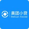 美团小贷官网app下载手机版 v1.0