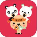 轻松团购物app下载手机版 v1.0