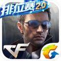 cf穿越火线枪战王者0.0.0.40官网最新版本下载 v1.0.66.291