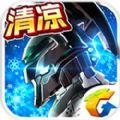 星河战神腾讯正版游戏下载 v1.00.90