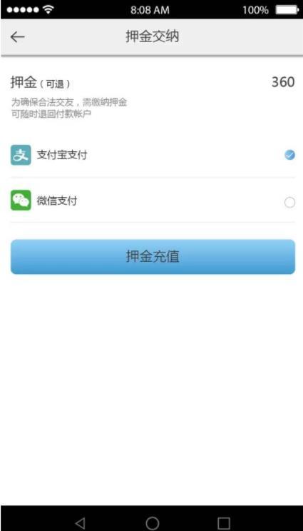bof共享男友押金下载app认证自助领38彩金退?bof共享男友押金多少?[图]