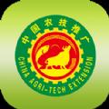 中国农技推广手机版