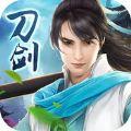 刀剑缥缈录手游版