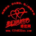 我们结婚吧婚恋网官网版app下载 v1.0.4