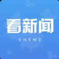 看新闻app软件客户端下载 v2.1.1