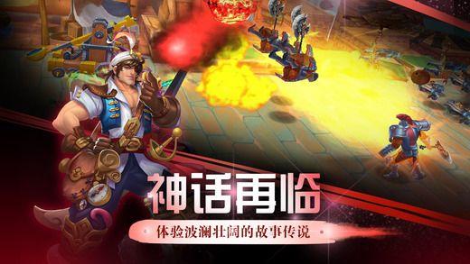 辛巴达大航海之路游戏官网IOS版 v1.0
