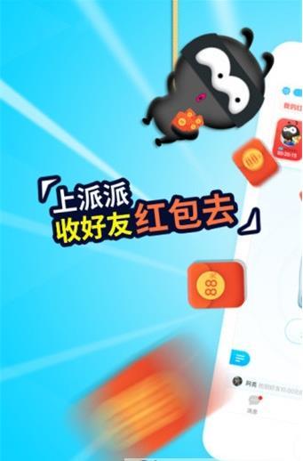 我们的少年时代虚拟朋友app是什么软件?我们的少年时代虚拟朋友app介绍[图]