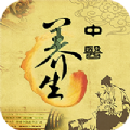 中国中医养生网官网版