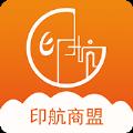 印航商盟返利平台app官方下载 v1.02