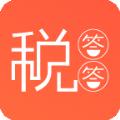 税答答官网版手机app软件下载 v1.0.4