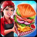 餐车厨师烹饪游戏官网安卓版下载(Food Truck Chef) v1.1.0