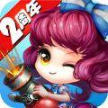 弹弹堂S一周年活动版本官网最新版 v3.2.0.1