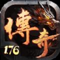 神帝传奇官网安卓最新版 v1.1.0