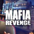 Mafia Revenge