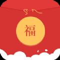 极速抢红包神器破解版app下载 v1.0