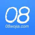 08我家网团购app官网版下载 v1.0.357