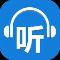 听世界听书网app下载手机版 v3.2.2