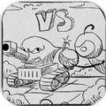 超级坦克vs炸弹人无限金币内购破解版(Super Tank vs Bomber) v1.0.2