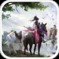 紫青双诀官网正版下载手游 v1.0
