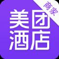 美团酒店商家官网app手机版客户端下载 v3.0.1
