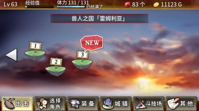 武器投掷RPG2悠久之空岛宝石怎么用? 新手合理使用宝石方法[图]