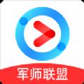 优酷视频2017下载安装官方免费安卓版 v7.2.1