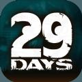 29Days生存无限资源中文破解版 v1.0.5