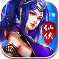 仙剑战记手游官方网站正版 v1.2.6