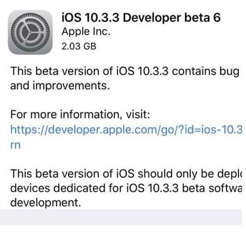 iOS10.3.3 Beta6耗电吗?iOS10.3.3 Beta6更新后卡不卡[图]