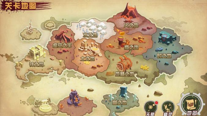 瑭灵纪元地图攻略大全 瑭灵纪元全地图玩法技巧详解[多图]