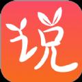 爱要说官网app手机版下载 v1.3.1