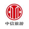 中信旅游官网app下载手机版 v1.0