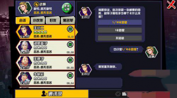 中国惊奇先生手游伙伴问答答案大全[图]