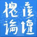 槐荫论坛新闻手机版app官方下载 v1.0