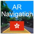 HK AR导航app手机版 v1.3