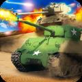 二战坦克战斗模拟器无限资源破解版(WWII Tanks Battle Simulator) v1.0