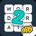 词汇大脑2游戏安卓版 v1.7.2