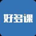 好多课职场学习手机版app下载 v2.7.2
