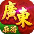 星辰广东麻将官方网站手机版游戏下载 v1.0