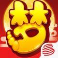 梦幻西游私服免费版安卓版下载 v1.143.0