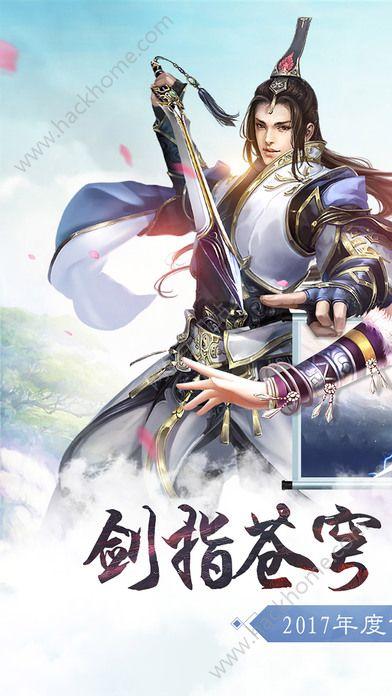 御剑九州手游好玩吗 御剑九州手游新手攻略[图]
