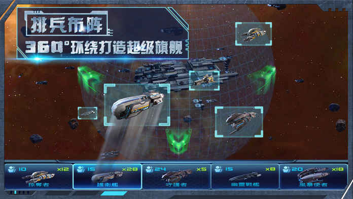 Galaxy殖民舰队新手攻略 星战游戏玩的好攻略少不了[多图]