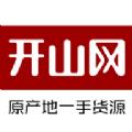 开山网官网版