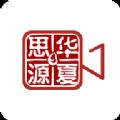 思源学习平台官网版
